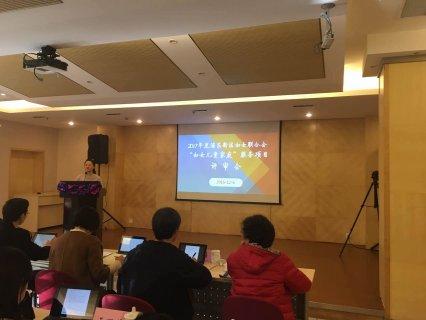 浦东新区:以项目化为手段 凝聚各方力量服务妇女儿童家庭
