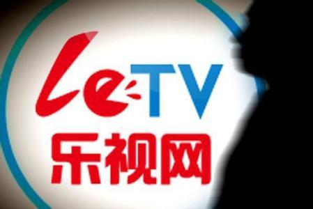 乐视网停牌两日核查平仓危机 重大事项或指向香港.jpg