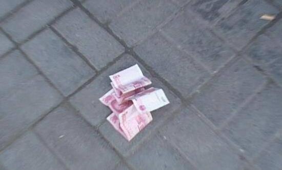 男子捡400元钱拒还.jpg