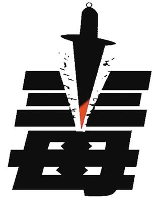 开阳县禁毒成果考核情况出炉 排名全市第五