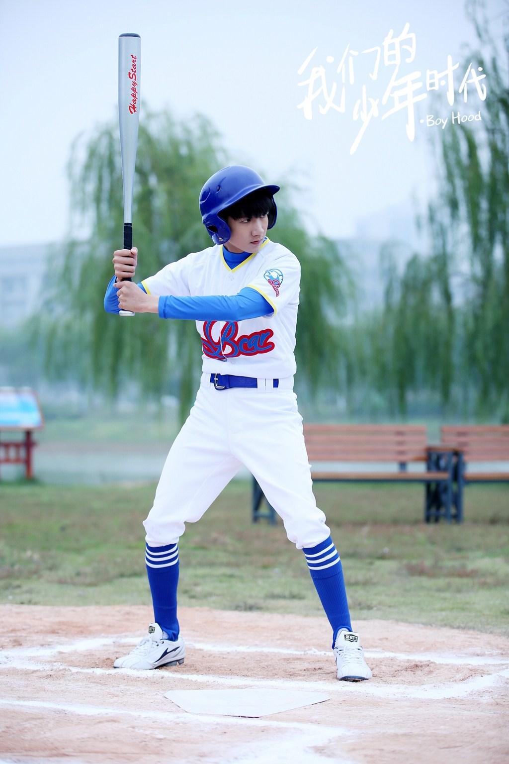 王源棒球简笔画