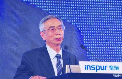倪光南院士:大数据安全重要性远超过去