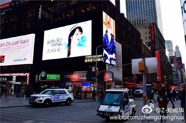 郑爽霸屏纽约广场