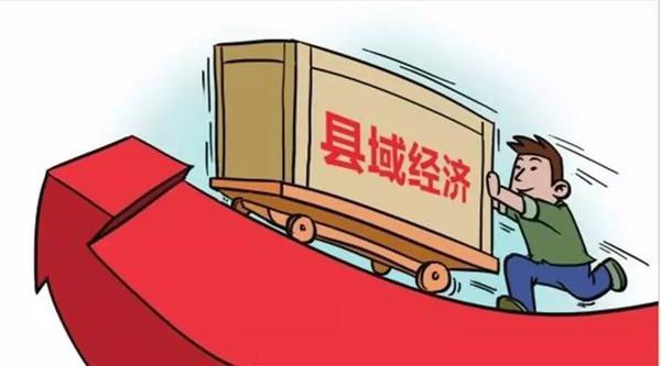 长沙县位居全国县域经济百强县第七位 外向型经济助推发展