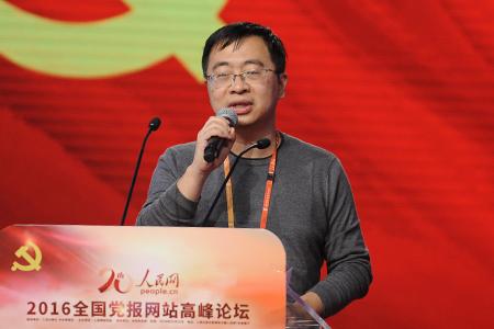 人民在线副总经理杨松:打造用户生态 走好群众路线
