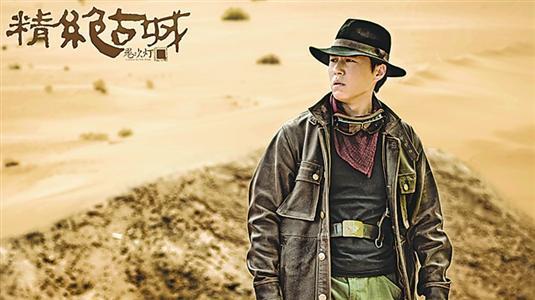 靳东谈《精绝古城》剧组:一群不对自己示弱的男人