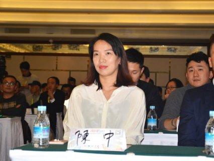 中国体育明星商业价值指数上线发布会举办