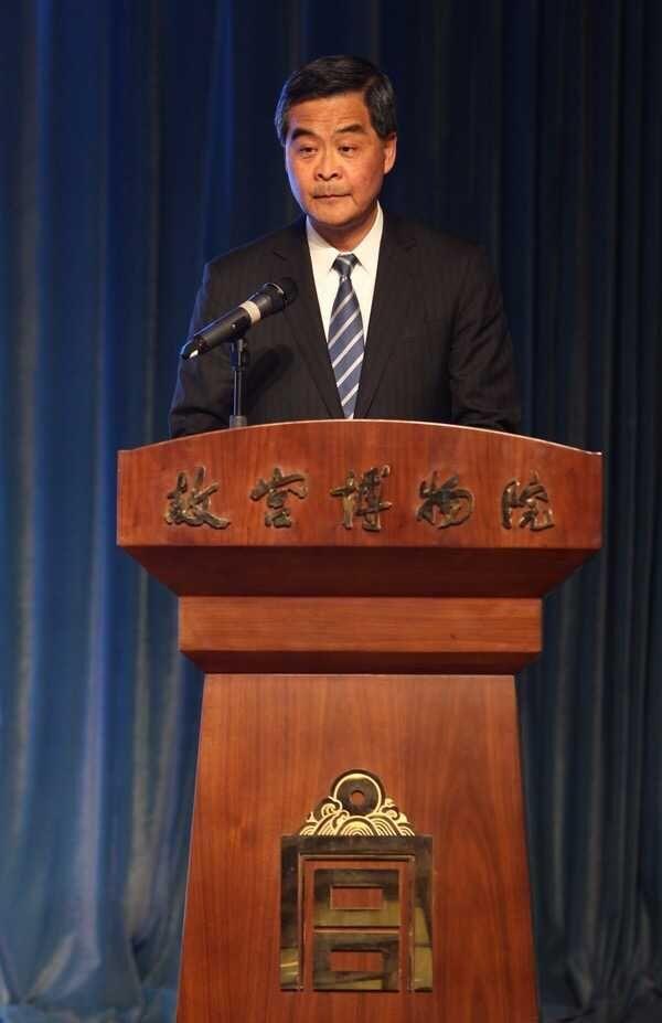 香港特别行政区行政长官梁振英致辞。