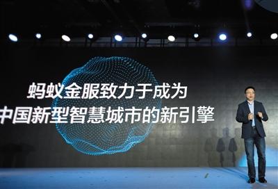 智慧城市指数发布 北京领跑华北