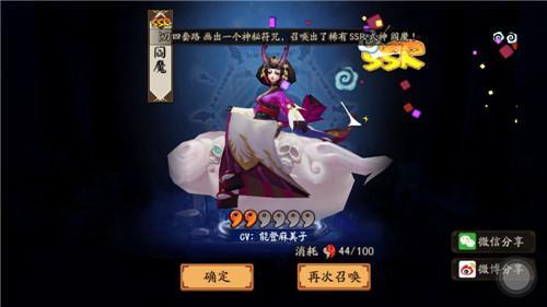 阴阳师魑魅之卷来袭:新主角新式神 正是抽SSR入欧脱非的好机会!