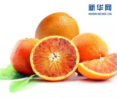 """四川资中县举行首届血橙节 塑造""""资中血橙""""区域公共品牌"""