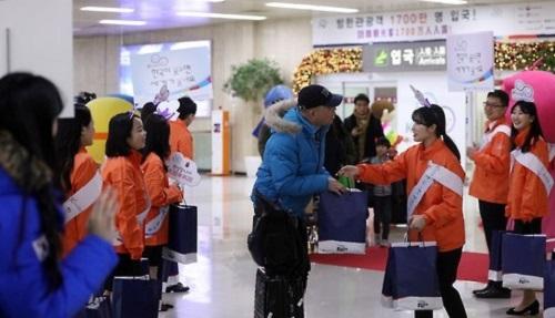 韩国庆祝接待外国游客达1700万的活动现场
