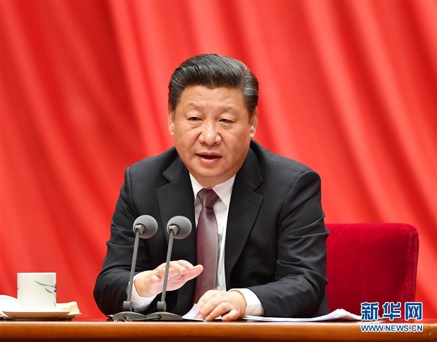 习近平在十八届中央纪委七次全会上发表重要讲话强调