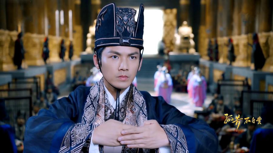 《孤芳不自赏》第10-11集预告 耀天公主向晋王禀告关卡一事