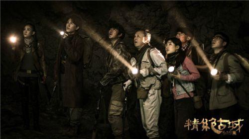 鬼吹灯之精绝古城第13集剧情预告