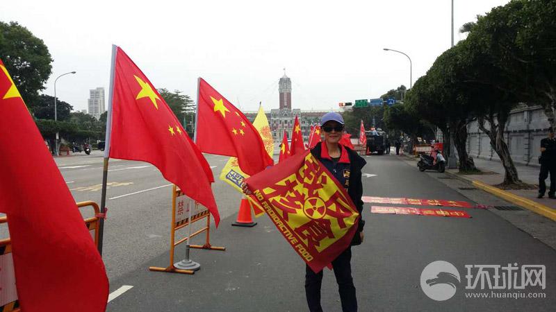 """五星红旗飘扬在台湾""""总统府""""前.jpg"""