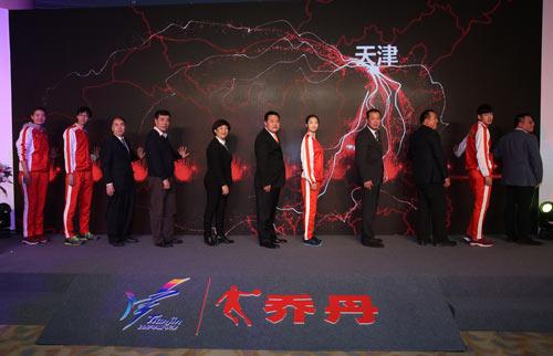 乔丹体育股份有限公司领导与天津全运会组委会、北京、山东、黑龙江、辽宁代表团及运动员代表共同启动乔丹体育与天津全运合作