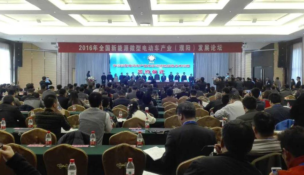 """华龙区委书记刘洪浩:华龙区能源发展由""""传统""""向""""新兴""""转型"""