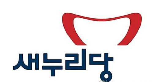 韩国执政党求改名 摆脱朴槿惠阴影
