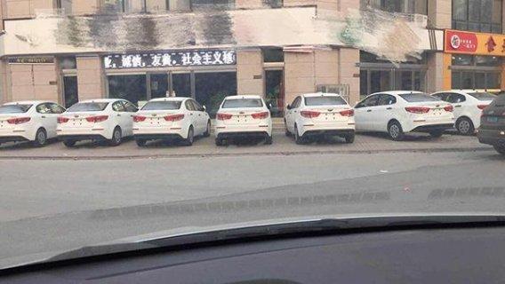 东风悦达起亚经销商围攻厂家:不改政策就停止提车