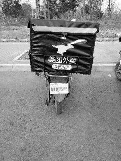 """<b>北京外卖送餐车将配""""统一车牌"""" 一车一码</b>"""