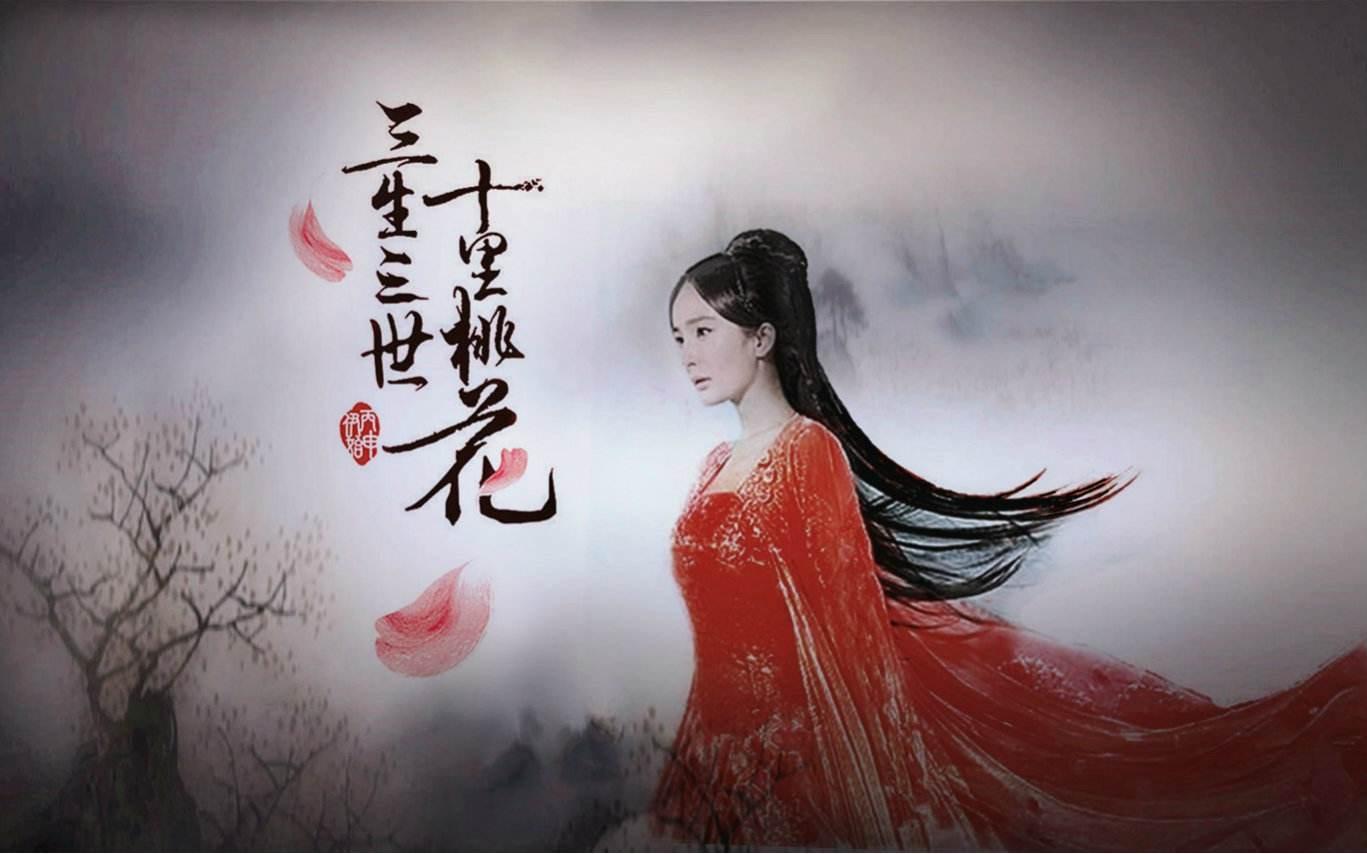 《三生三世十里桃花》热播 第四集精彩内容回顾第五集