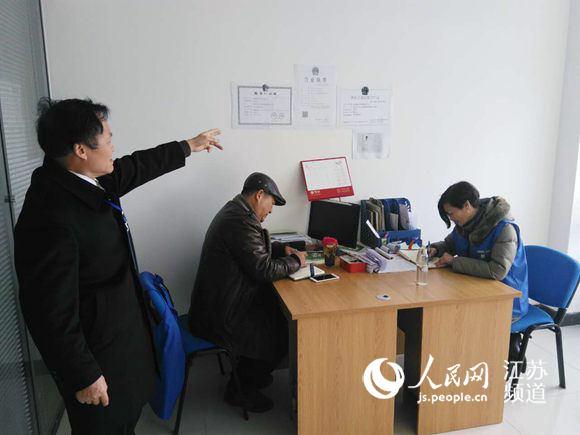 外来人口办理居住证_南京外来人口