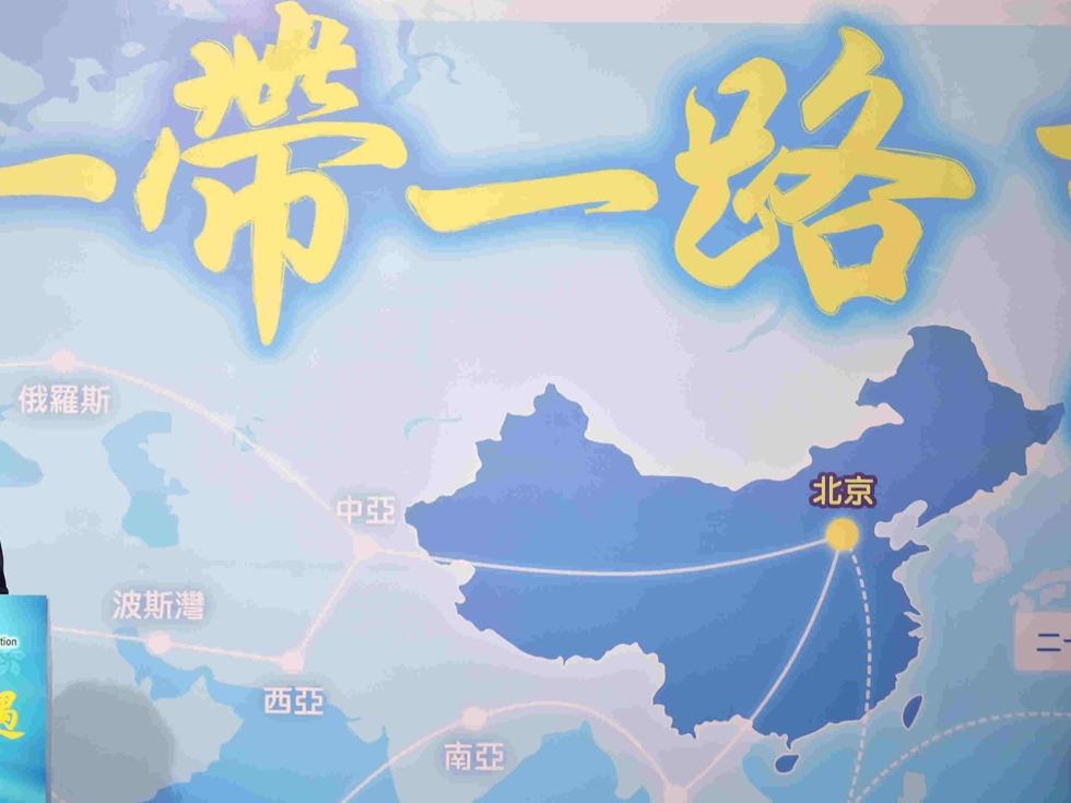"""外交部:中方对日方参与""""一带一路""""建设持开放态度"""