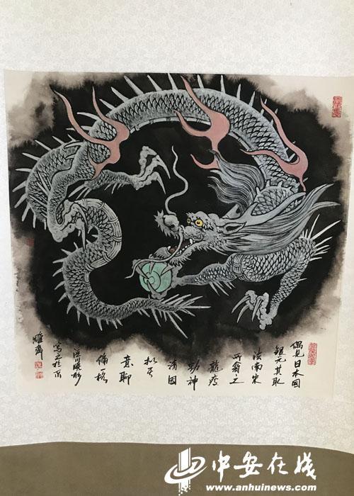 城市    9月30日,《中国梦中国龙》主题画展在桐城市美术馆举行.