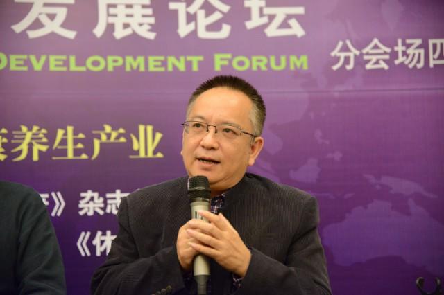 《小康》杂志社副社长赖惠能