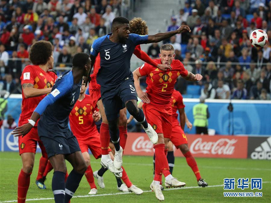 当日,法国队在2018俄罗斯世界杯足球赛半决赛中以1比0战胜比利时队