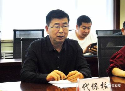 要闻    8月23日,山西省跨境电商协会会长代保柱,副会长刘焕国,秘书长图片