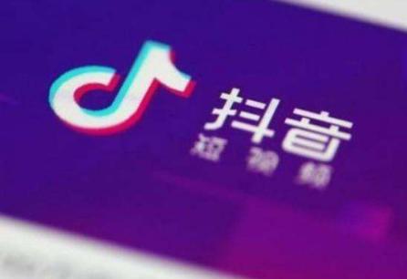 """北京""""打卡""""视频播放量接近10亿"""
