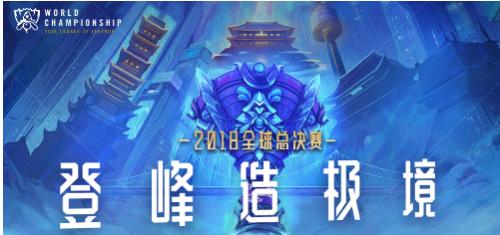 lols8小组赛10月12日赛程 TL对阵EDG RNG迎战VIT