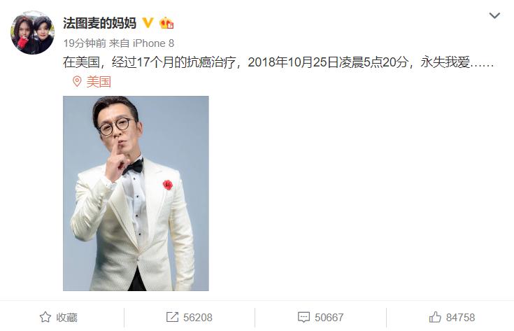 央视著名主持人李咏因癌症去世,年仅50岁!生前曾饱受网络暴力