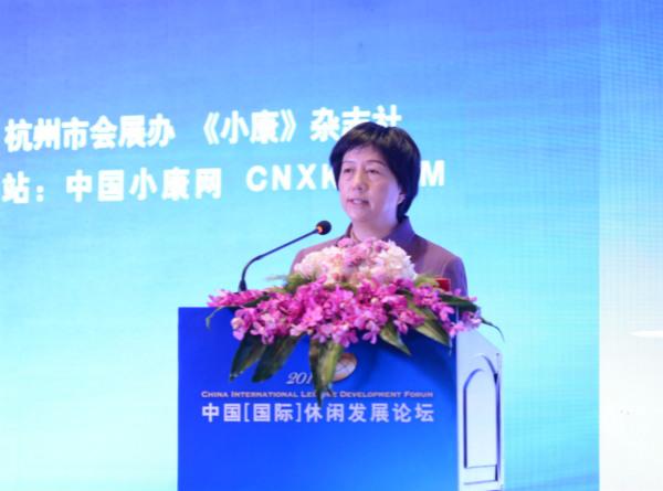 杭州市人民政府副秘书长 陈玮