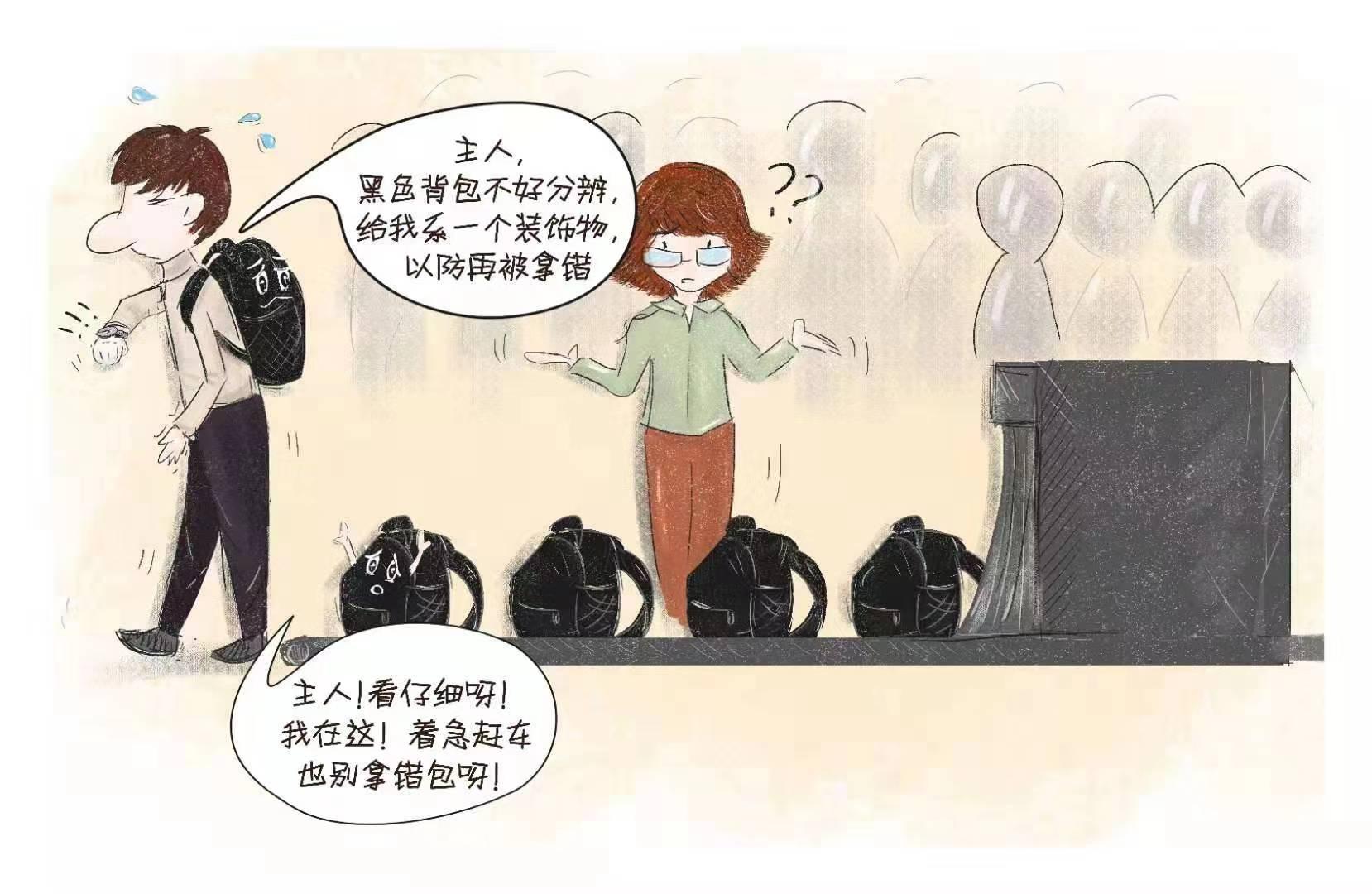 95后画笔漫画:用女警温暖民警v画笔描绘人心迪鹿漫画版图片