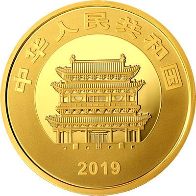 收藏爱好者注意了!面额2000元纪念币长什么样?纪念币购买方法介