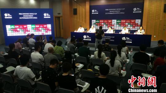 国际泳联游泳世界杯济南站8月启幕数百名顶尖健将参赛
