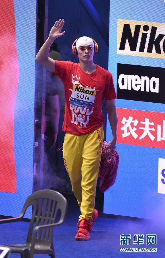 (游泳世锦赛)(22)游泳——男子200米自由泳:孙杨夺冠