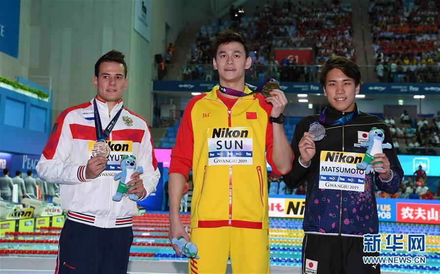 (游泳世锦赛)(25)游泳——男子200米自由泳:孙杨夺冠