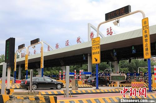 中国交通运输部:中国ETC用户累计突破1亿