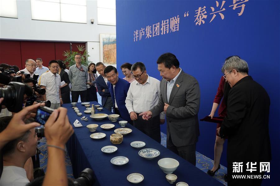 (文化)(3)190余件清代沉船瓷器入藏國博
