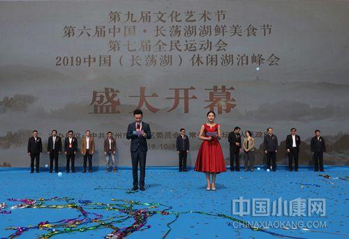 http://www.weixinrensheng.com/meishi/913008.html