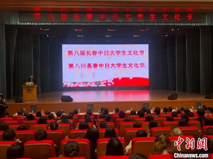 中日大学生在长春展示两国文化构筑友谊之桥