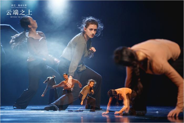 """参加""""云端之上""""跨艺・舞动无界系列活动的当代舞作品在北京演出。主办方供图"""