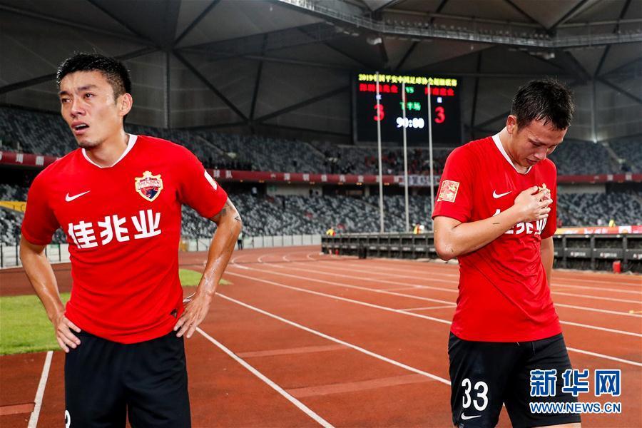 #(体育)(6)足球——中超:深圳佳兆业提前一轮降级