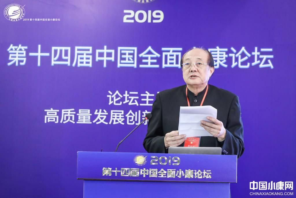 """吉林省人民政府原省长洪虎发表了题为""""充分发挥退休人员在建设小……"""