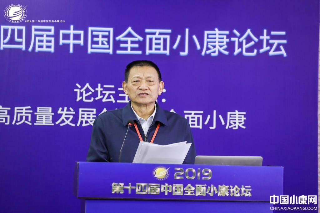 2019第十四届中国全面12博网站论坛于12月28日在广东省佛山市……
