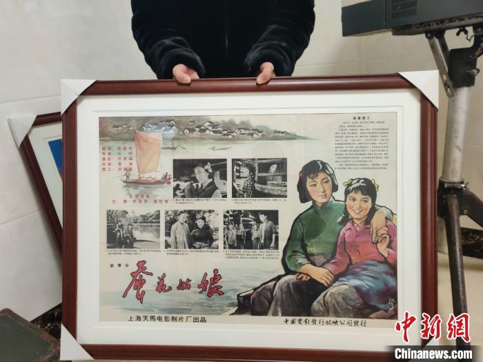 老电影文化 徐潇卓 摄